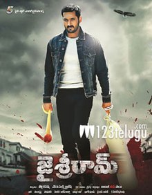 Jai Sriram Telugu Movie Poster.jpg