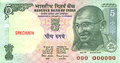 5rupees.png
