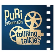 Puri Jagannath Touring Talkies Logo.jpg