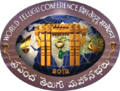 Telugu World Conferenc 4 Logo.png