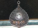 Bharataratna award.jpg