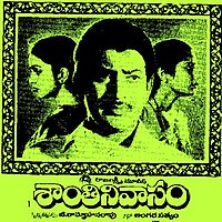 Santhi nivasam 1986 movie.jpg