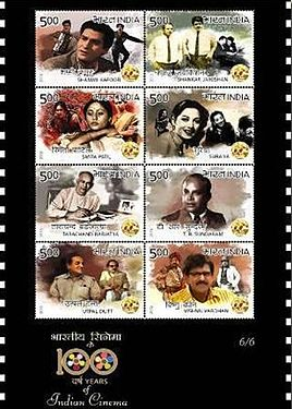 100 years of indian cinema M6.JPG
