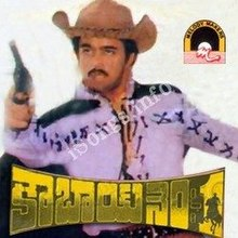 Cowboy No 1 Movie Poster.jpg