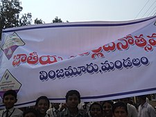 National Voters Day - Students Rally.JPG