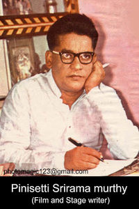 Pinisetti Srirama murthy (Film and Stage writer).jpg