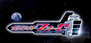 Series logo intended for the title card.