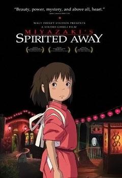 Spirited Away (2001) สปิริเต็ดอะเวย์