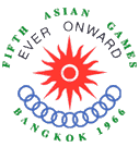 1966 Asian Games Logo.png