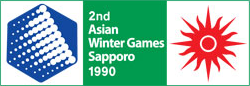1990 Winter Asian Games.png