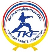 Karate-Logo.jpeg