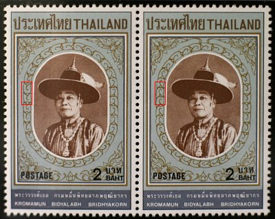 https://upload.wikimedia.org/wikipedia/th/8/82/Thai_stamp_pair_pattern_marked.jpg