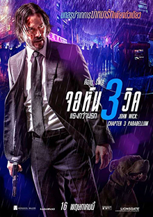 John Wick Chapter 3 Thai poster.jpg