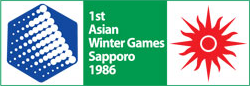 1986 Winter Asian Games Logo.png