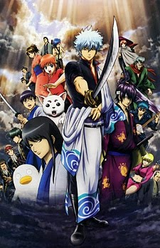 http://upload.wikimedia.org/wikipedia/th/archive/3/38/20110810055157!Gintama_Shinyaku_Benizakura-hen.jpg
