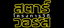 Logo WikiProject Star Wars.jpg