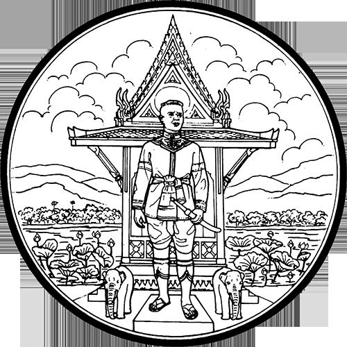 ���:Seal Nongbualamphu.png