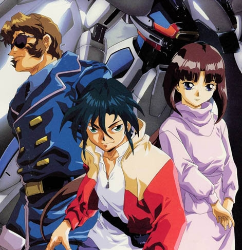Mobile Suit Gundam SEED  Wikipedia