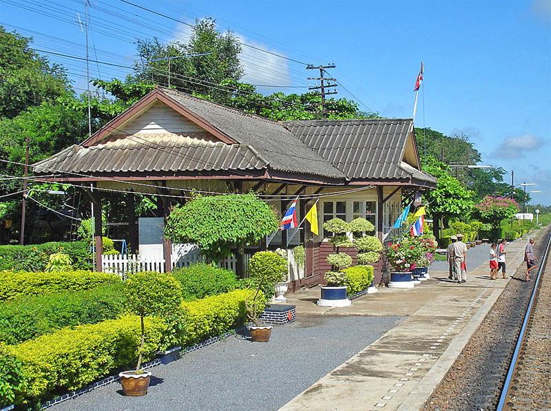 สถานีรถไฟหัวหวาย