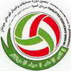 2000 Asian Junior Men's Volleyball Championship logo.png