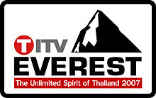 TITV Everest 2007 logo.jpg