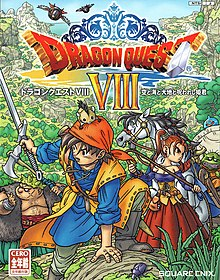 Dragon Quest VIII DVD cover.jpeg