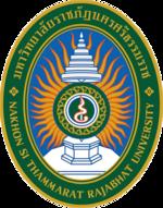 มหาวิทยาลัยราชภัฏนครศรีธรรมราช - วิกิพีเดีย