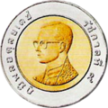 10 baht Obverse.png