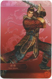 Sun Quan ใน Dynasty Warriors 5