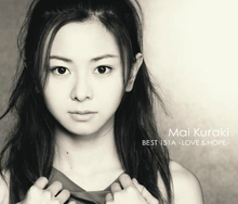 Mai Kuraki 151A Regular.png