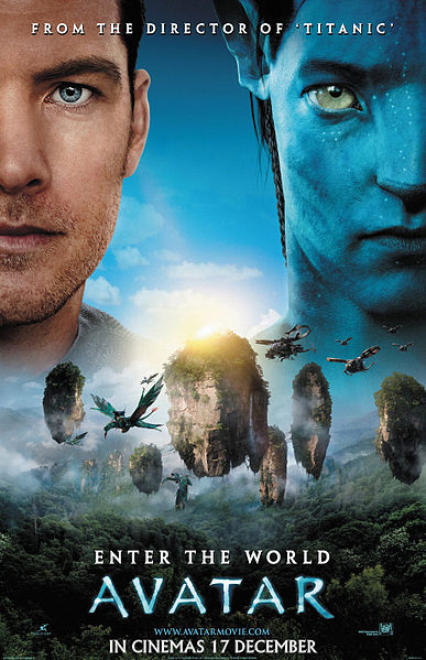 Avatar-อวตาร