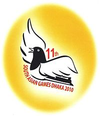 South Asian Games 2010.jpg