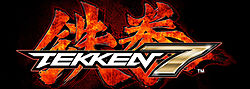 Official Tekken 7 Logo.jpg