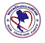 Rak Thailand Party.jpg