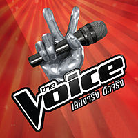 The-voice-official-logo.jpg
