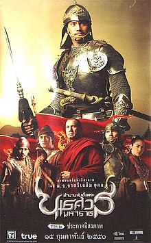 Legend of king naresuan part II.jpg