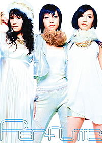 Perfume ~Complete Best~ cover