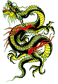 Chinese Dragon right.png