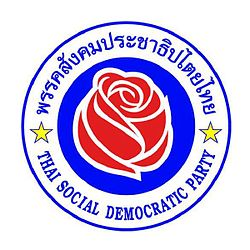 Thai Social Democratic Party.jpg