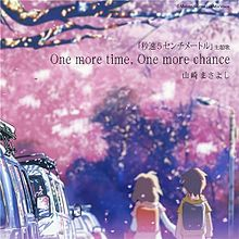 One more time, one more chance - single - 001.jpg