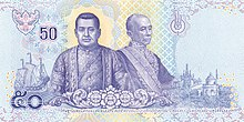 50THB-17th-Banknote-Back.jpg