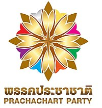 PRACHACHART PARTY.jpg