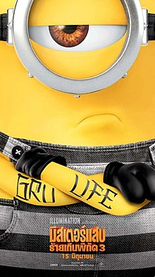 "A minion in a black-and-white striped clothing, with a tattoo that reads ""GRU LIFE"" around his arms."