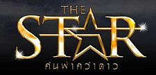 The Star Logo.jpg