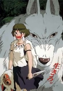 Princess Mononoke Japanese Poster (Movie).jpg