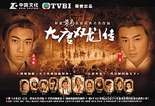 Twin of Brothers (2004 TV Series).jpg