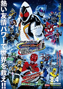 Fourze & Go-Busters.jpg