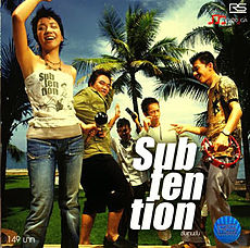 Subtention-cd.jpg