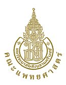 Medicine Prince of Songkla University logo.jpg