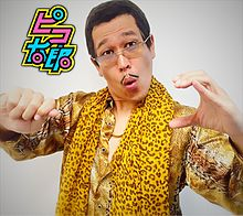 PPAP (Pen-Pineapple-Apple-Pen).jpg